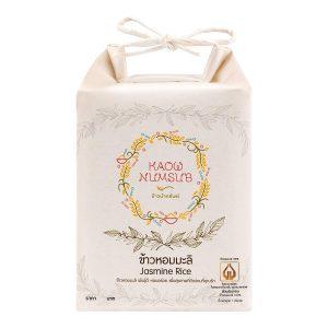 Kaow Numsub Premium Thai Jasmine Rice – 2.2 lbs